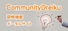 Community.Dreiku