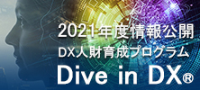 Dive in DX